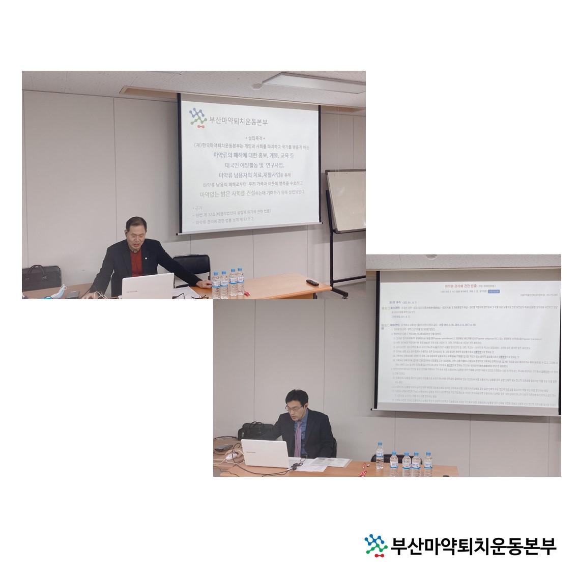 1109_약학대학 행정기관 실무실습 (2).JPG