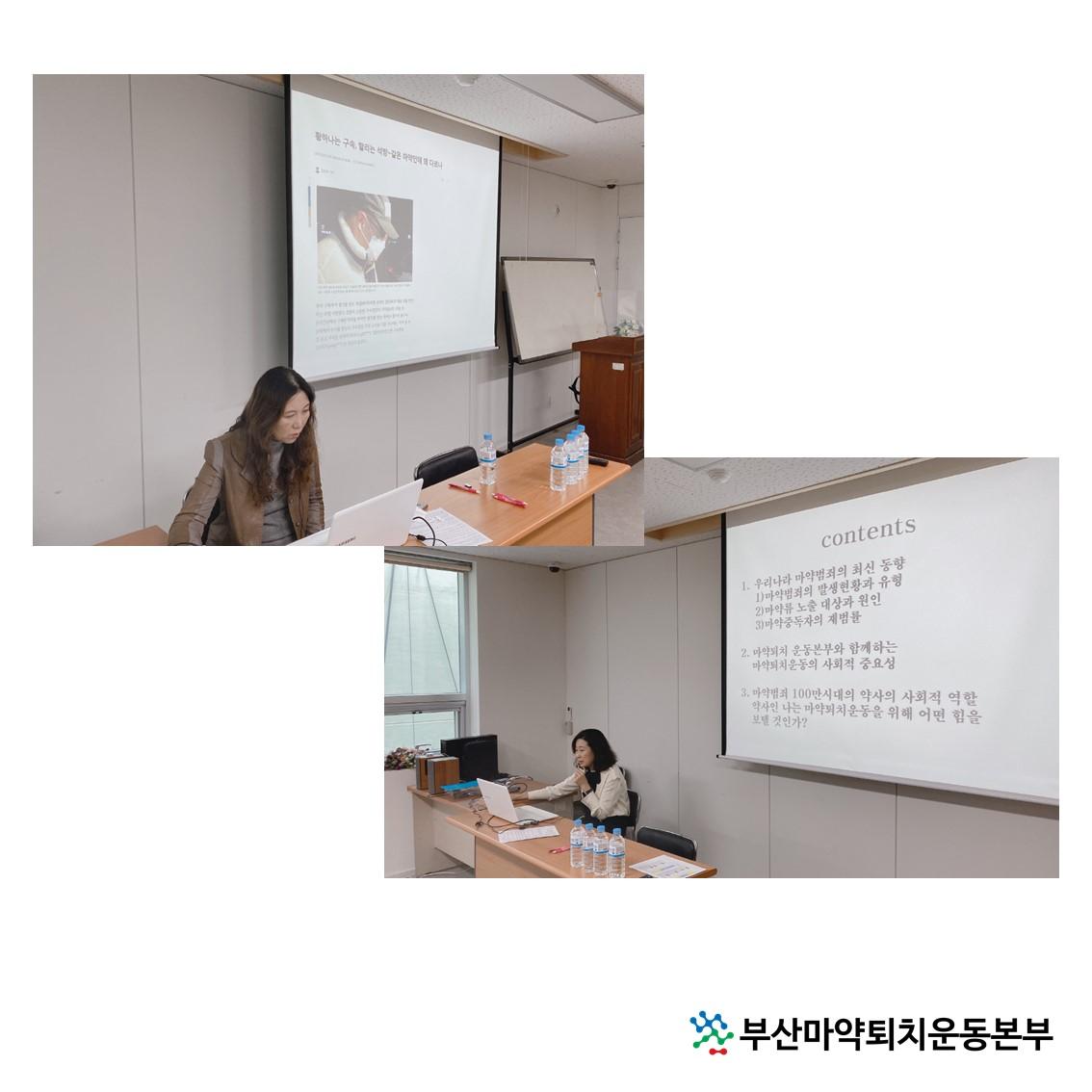 1109_약학대학 행정기관 실무실습 (3).JPG
